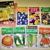 野菜とお花のタネ購入!