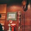 純喫茶はたのし/目黒駅「喫茶 ドゥー」に行ってきた