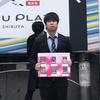 【検証】ブラック・マジシャン・ガールが遊戯王で1番エッチなわけねぇだろ!!!