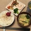 2/6 東京 晴れ 寒い!