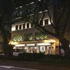 メトロポールホテル(METROPOLE HOTEL) @ マカオ