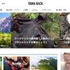 登山サイト YAMAHACK(ヤマハック)に取り上げられました!登山サイトの情報の良し悪し