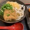 「メルボルン開拓記」5ドルで日本食!?? メルボルンで金欠ならここに行け!!