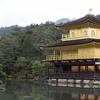 【京都】冬の金閣寺へ一人旅