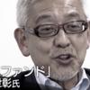 日本は格差拡大で暴動が起きる!どうなっても知らんぞ!