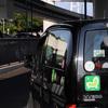 UD(ユニバーサルデザイン)タクシーが予約できない!呼べない!台数が増えれば解消できる?