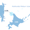 北海道からの旅⑥