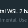 2020年最高のWSL環境を求めて