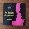 レコードをめぐる冒険 (les liaisons dangerous/Duke Jordan)