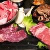 久し振りに焼肉が食べたくなり、Naru へ。日本式の焼肉が食べたくなりました。