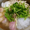 【ふるさと納税】秋田県大舘市 比内地鶏は想像を超えた美味しさだった