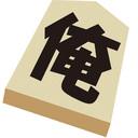 Arai Koh's Shogi Life