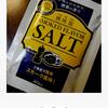 燻味塩の『焼鳥』