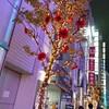 新宿の街がライトアップ!まるでクリスマスみたいに…\(^o^)/