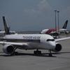 香港国際空港で飛行機の撮影大会 初めて見たシンガポール航空A350-900とSG50仕様A380-800
