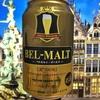 ベルギー産の第3のビール 『ベルモルト・ゴールド』