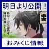 思い付きコラム-45 「曇天に笑う」明日公開!