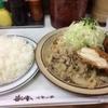 神保町「キッチン南海」