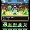 level.1167【青い霧】第154回闘技場ランキングバトル3日目