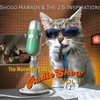 《音楽の楽しい連鎖(Fun-CoNNeX)》『Shogo Hamada & The J.S. Inspirations/The Moonlight Cats Radio Show Vol. 1【AMU】』|どんな{Mercy, Mercy, Mercy}かな?_?