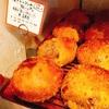 【東京・西日暮里】しゃっきり食感!やっぱり美味しい!お豆とレンコンのカレーパン イアナック