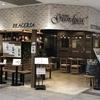 京急百貨店イタリアン「グランデューカ」は美味しくサービスもいい