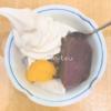 【みはし】ほっこり癒される老舗のあんみつ♡in上野