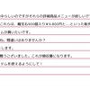 Prime31 Ver2.17以降のStoreKitプラグインを利用したiOS課金実装(レシートの取扱について)
