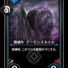 DXM(デュエルエクスマキナ)