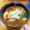 【今週のラーメン600】 ラーメン人生JET600 (大阪・玉造) 味噌鶏煮込みそば