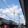 東京競馬場(2)
