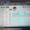 288.オリジナル選手 秋文幸一選手 (パワプロ2018)
