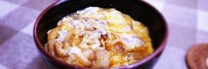 鶏肉の代わりに「松山揚げ」を使った親子丼....。教えたくないほど絶品なんです。
