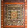 4.☪️宇宙マップ 神様マップ 生命の樹 十種神宝 《アメシストアウル 紫の炎の書 Amethyst Owl's Violet Flame Book》