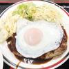 京都 B級グルメ REPORT 【更新情報】 2019.10.25