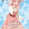 今日のカード 5/7 BanGDream TD編