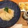 新宿『切麦や甚六』の三たてうどんが美味しい!
