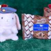 【トップス チョコレートケーキカップアイス】セブンイレブン 2月11日(火)新発売、セブン コンビニ アイス 食べてみた!【感想】