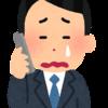 ●退職挨拶の電話で涙する