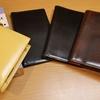 システム手帳が復活してきたらしい・・・私の手帳遍歴(システム→綴じ手帳→電子手帳→戻る・・・)