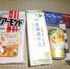 7/5 浄化槽点検代4000 チーズアーモンド116 アルフォート95 北海道牛乳159 ベビーチーズ95 本搾りオレンジ105