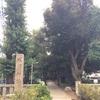 渋谷にもあった!縁結びのパワースポットはアニメの聖地でもあった!