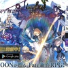 iOS/Android用アプリ『Fate/Grand Order』を3日ほどプレイした感想