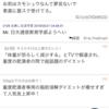 MR日大通信は井川orウチボリだよ❗️..しかも最近、井川打ち上げしか学校来ねえから、実際にはMR日大通信はウチボリだよ❗️..