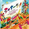 Eテレ『シャキーン!』2017年1月9日からの新曲は「いいわけ!?」。ジュモクさんとネコッパチの中の人たち「ザ・ぶどうかんズ」が歌います