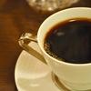 四谷三丁目の「喫茶ひりゅうず」でコロンビア。