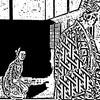 麒麟(きりん)がくる (6) 「三好長慶襲撃計画」