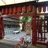地獄を具現化するー大阪 全興寺