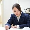 【簿記3級】仕入帳と買掛金元帳について解説します。