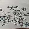 屋久島あいすくるりん 第30回 島の海辺のかき氷 ② 湯泊の浜の珈琲はまゆ